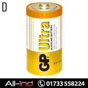*BAT5 GP BATTERIES ALKALINE 1.5V D (13A) [QTY=10]